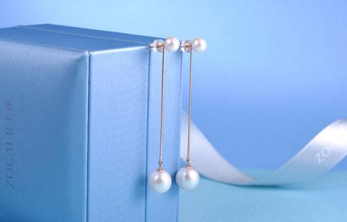 pearl jewellry